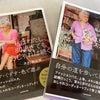 80歳になってもお仕事できるんだ!!(*^^*)の画像