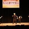 1/20(水)有料配信ライブレポート更新!の画像