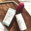 酵素洗顔で古い角質や角栓などの汚れを落として美白ケアしてます。の画像