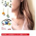 「KOTORI」× 「JAMS」 今夜 20:00~ インスタライブ☆