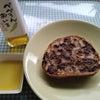 """隣の島のフルヒテブロート(フルーツパン)と""""ぺぺろんおいる""""の画像"""