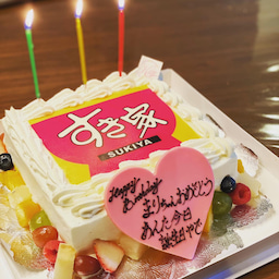 画像 誕生日ケーキ☆ の記事より 1つ目