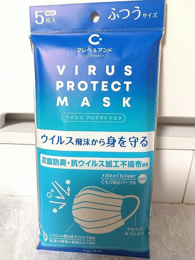 マスク クレベリン クレベリンは機内持ち込みだけでなく、預け入れもNG その理由とは