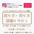 人生ひなん小屋 in 沖縄 管理人 ゆうさんのブログ