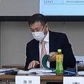 函南町メガソラー「方法書」説明会(4)〜(6)