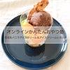 ⑨豆乳バニラアイスクリームの画像
