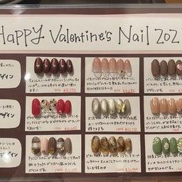 画像 2月の閑散期を盛り上げる人気のネイルデザイン「バレンタインネイル」 の記事より 4つ目