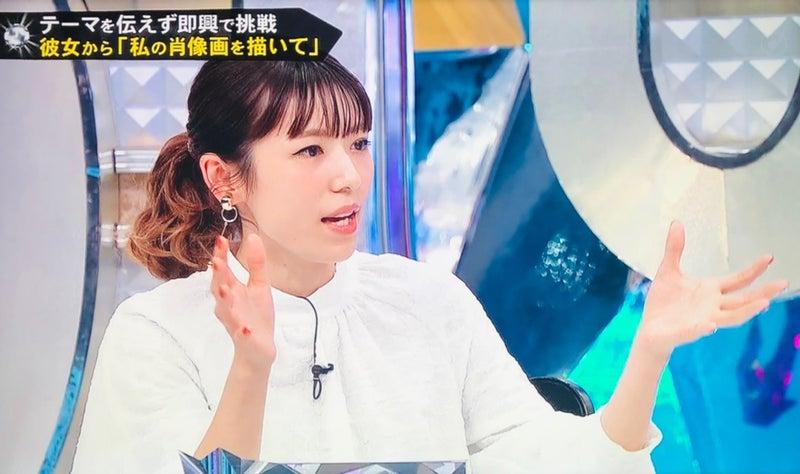 藤ヶ谷 太輔 ブログ
