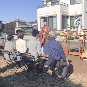 E邸の地鎮祭でした(^^)/の画像