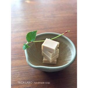 【満席】オンライン手作り石けんの時間「発酵大豆の石けん」の画像