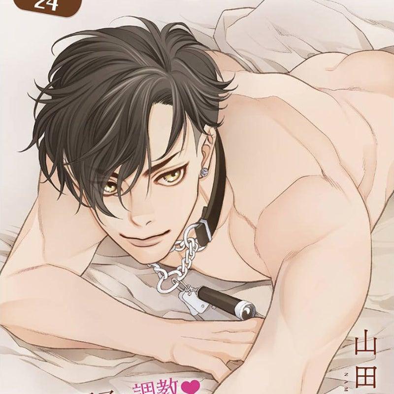 Moon dog 恋する
