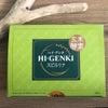 【無料サンプル】健康美容に玄米酵素!!! 手軽に続けやすい[ハイ・ゲンキ スピルリナ]の画像