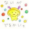 満月の日の座敷わらしちゃんからのメッセージの画像