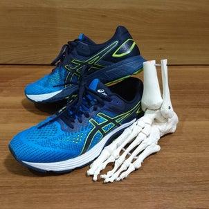 正しい靴選びで 『肩こり・腰痛・足の痛み』 が良くなる!の画像
