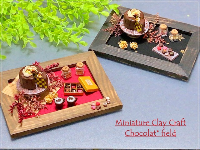 ミニチュア 教室 ケーキ