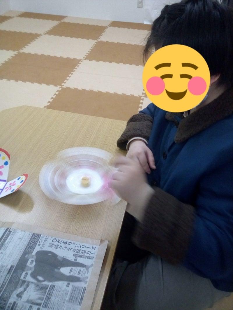o0813108014885570290 - 1月21日 ☆toiro根岸☆