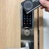 デジタルドアロック ZEUS-LOCK(ゼウスロック)のご紹介 富山の鍵屋の画像