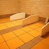 陶板浴『こえど』東京都非常事態宣言中の営業の画像