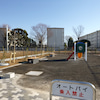 公園工事の画像