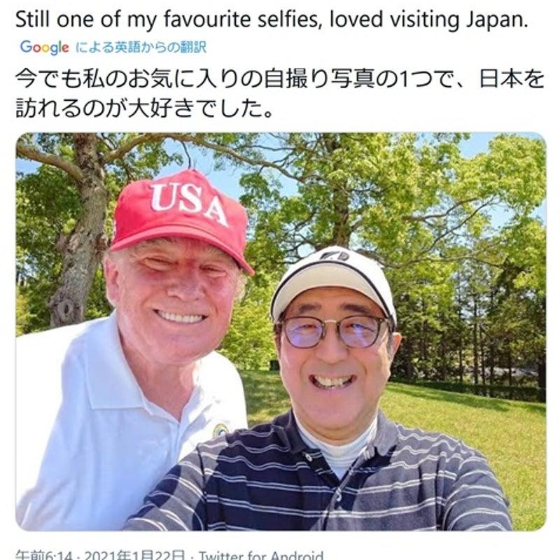 日本 ロンメル 死