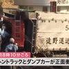 ▼唸声事故現場のストリートビュー/仙台市泉区の墓石展示場前で4トントラックとダンプカー正面衝突の画像