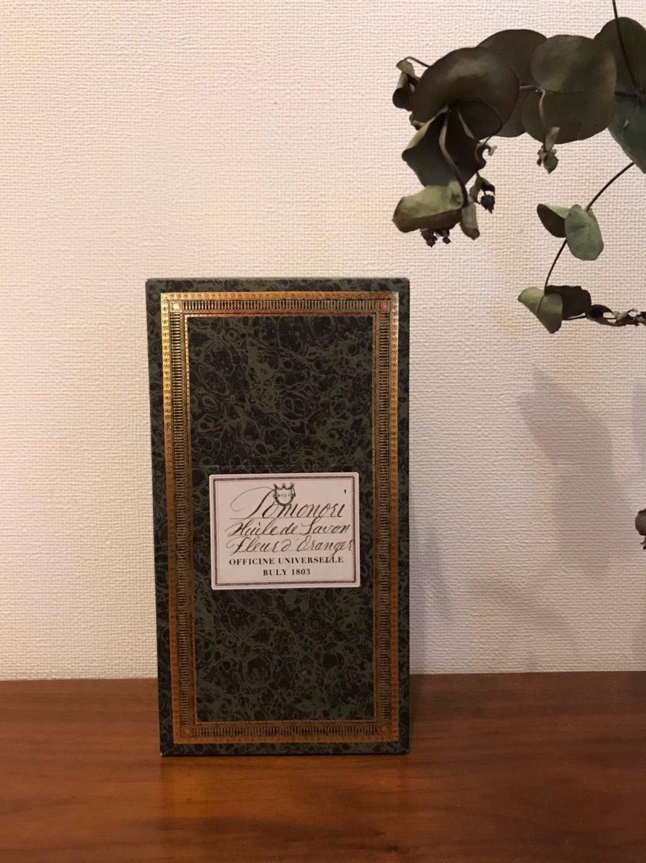 1803年創業 フランス ビュリーのボディソープが素晴らしい!