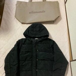 2021年福袋ネタバレ8:allamanda(アラマンダ)福袋の画像