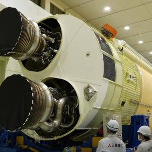 新型ロケットH3を公開  打ち上げ経費 半分にの画像