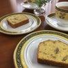 クルミのパウンドケーキの画像
