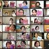 錆びない講師のためのブラッシュアップ!〜イントラpart2 6ヶ月検診〜の画像