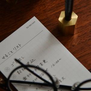 忙しい時こそ!時短家事におすすめの文房具2選の画像