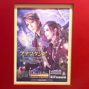 宝塚の画像