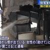 ▼唸声火災現場のストリートビュー/兵庫 加古川市で民家火災、2名死亡か・・・の画像