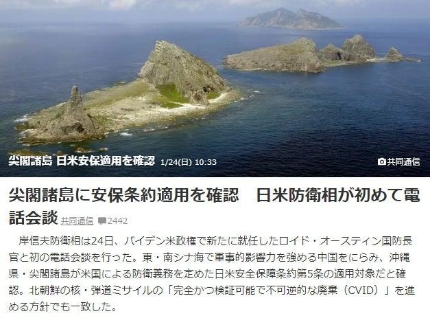 香港デモと動画紹介!