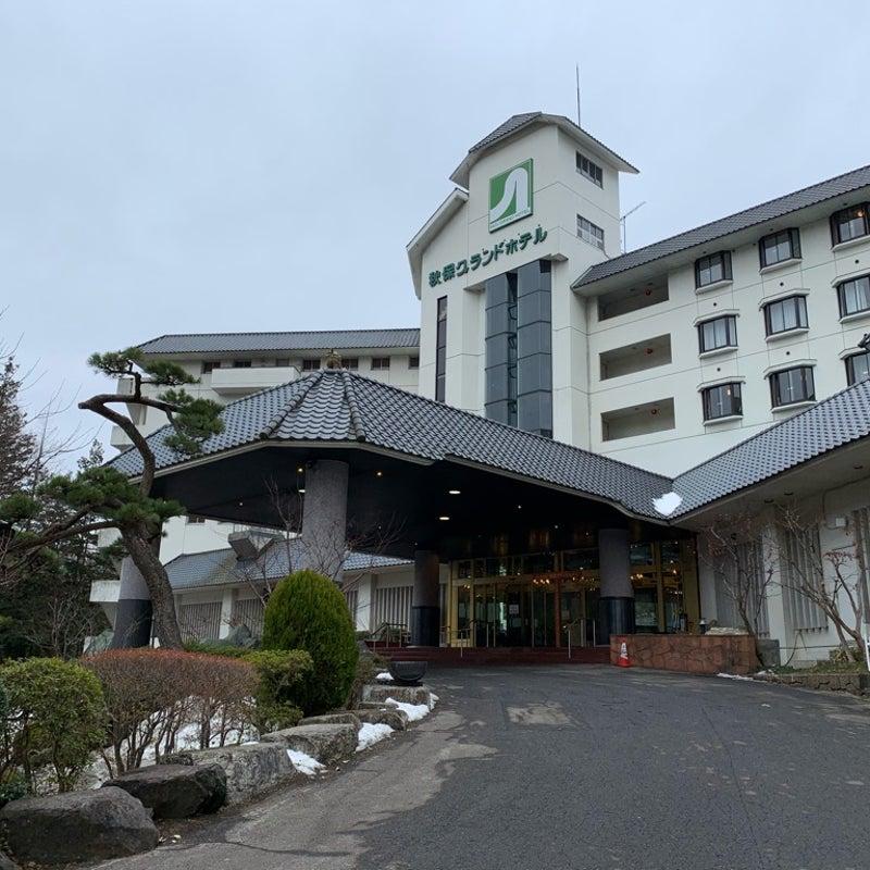 秋保 グランド ホテル