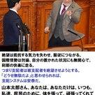 新春ラジオ企画「オールれいわニッポン」山本太郎 #11の記事より