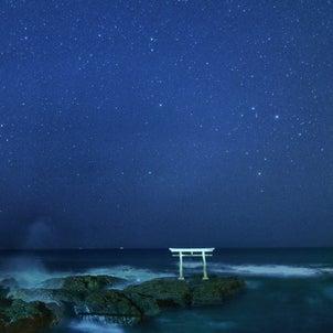 さそり座現る~今年最初の星景写真の画像