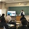 ドローン出張授業『県立彦根工業高校』!!の画像