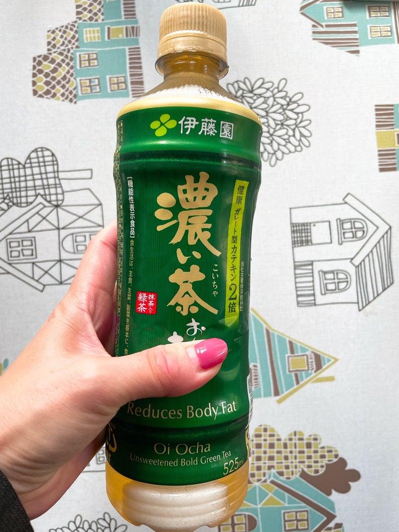 緑茶 砂糖 レモン