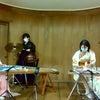 米津玄師のレモン 高音質フルバージョン 箏、打楽器、シンセサイザーの画像