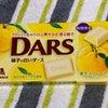 おやつの時間 DARS 柚子の白いダースの画像