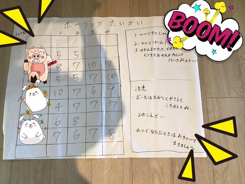 o1080081014886602681 - 1月23日(土)24日(日)◇toiro青葉台◇