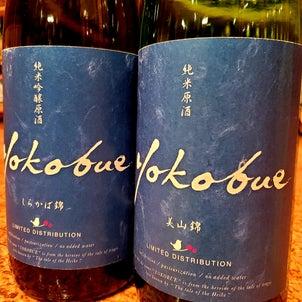 ゲリラ酒(宮島のブレーキ)wwの画像