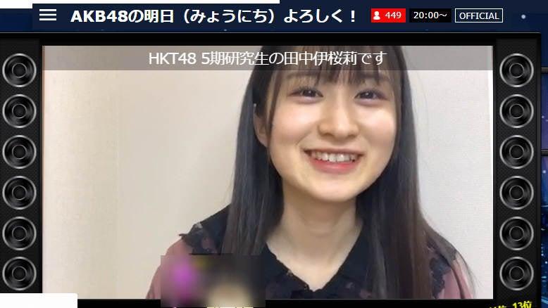 AKB48の明日よろしく 3つのトークテーマを均等に話してくれまし ...