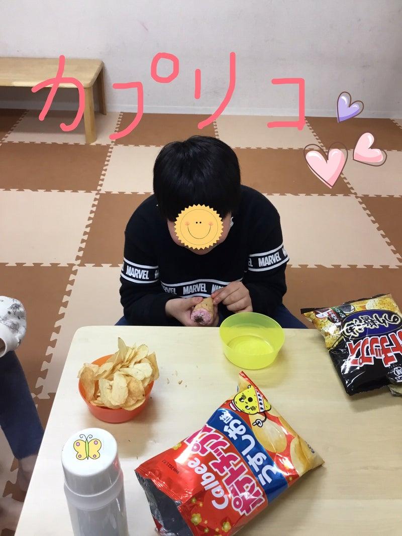 o1080144014887050692 - ♪1月25日(月)♪toiro戸塚