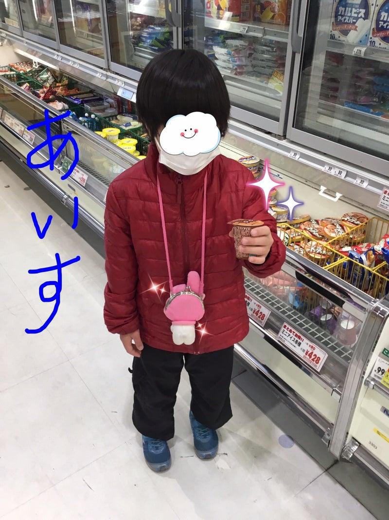 o1080144014887046778 - ♪1月25日(月)♪toiro戸塚