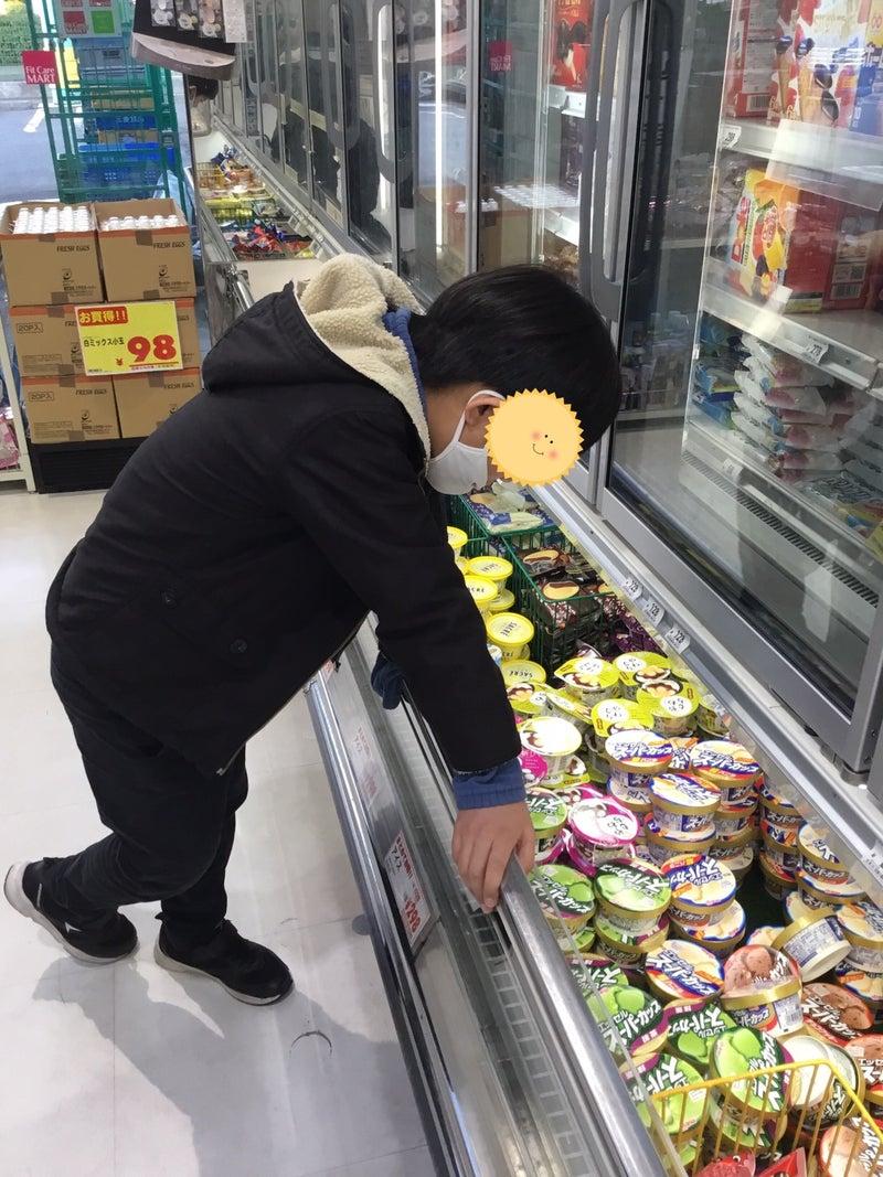 o1080144014887046751 - ♪1月25日(月)♪toiro戸塚