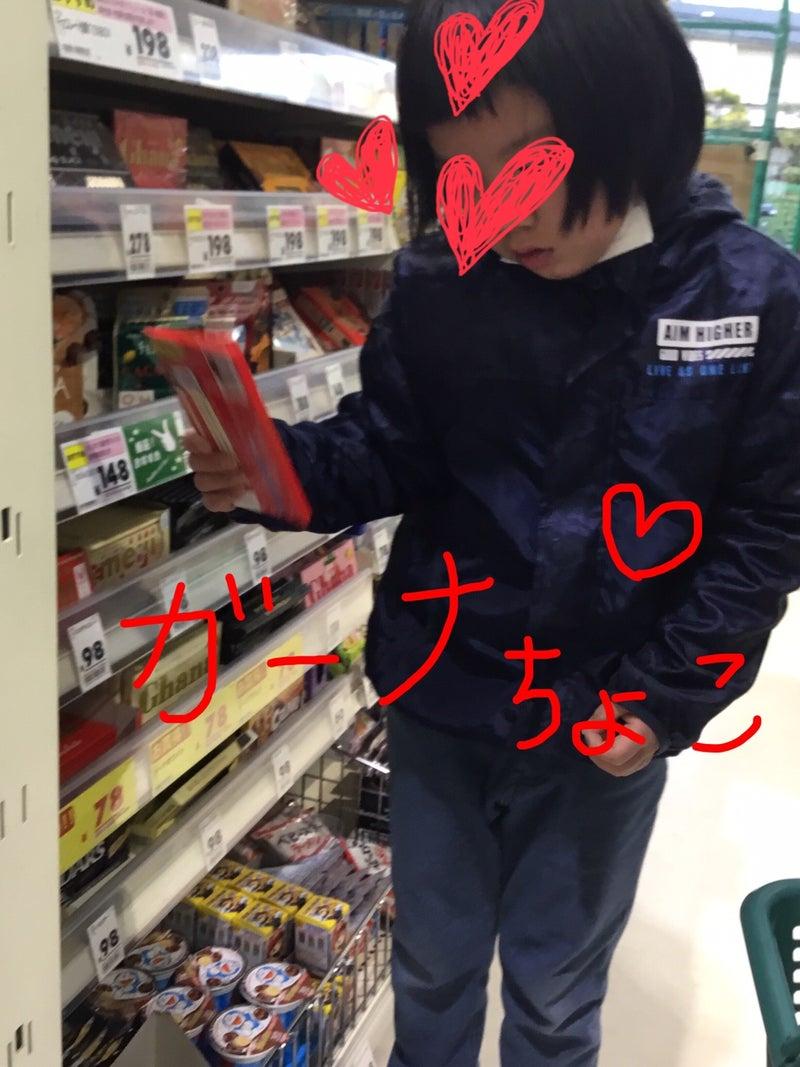 o1080144014887046781 - ♪1月25日(月)♪toiro戸塚