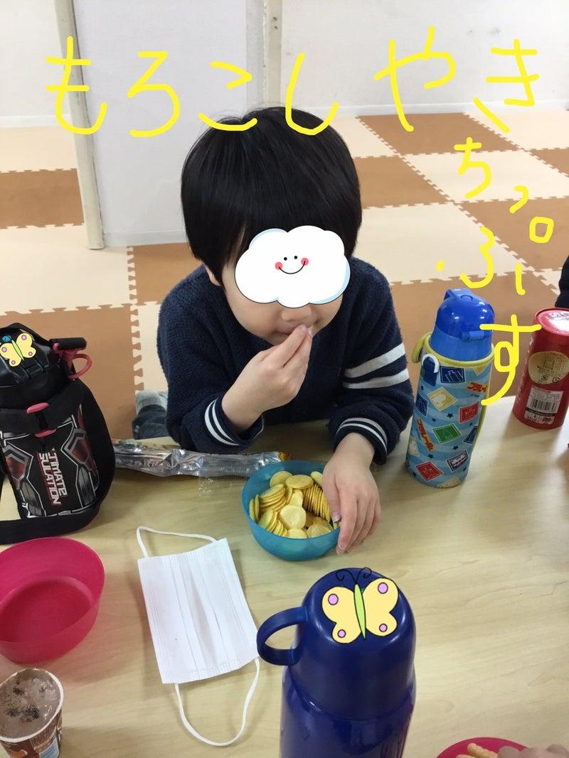 o1080144014887050702 - ♪1月25日(月)♪toiro戸塚