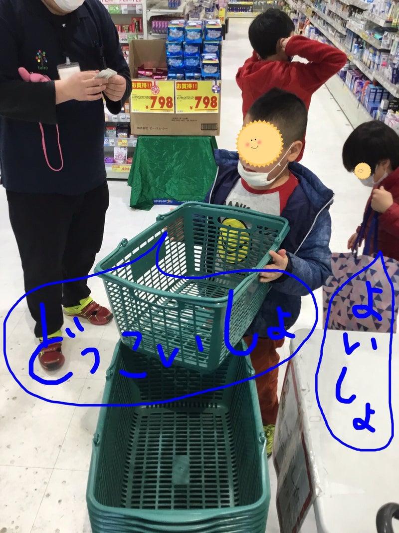 o1080144014887046743 - ♪1月25日(月)♪toiro戸塚